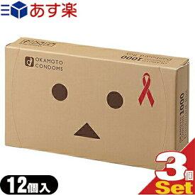 ◆『あす楽対象』『男性向け避妊用コンドーム』オカモトコンドーム ダンボー(DANBOARD) ver. 12個入x3個セット ※完全包装でお届け致します。