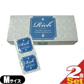 ◆「業務用コンドーム」『男性向け避妊用コンドーム』Rich(リッチ)業務用コンドーム144個入 Mサイズ x 2箱セット ジャパンメディカル ※完全包装でお届け致します。