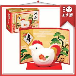 「あす楽対象」「ノベルティ石鹸」クローバーコーポレーション 干支石鹸 迎春 酉(とり)の石鹸 72g