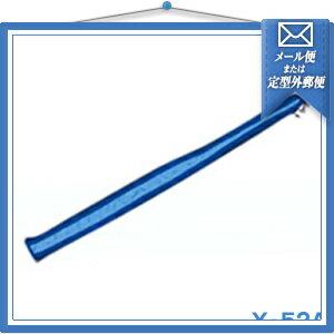 「メール便送料無料」「消耗品・パーツ」ドクターメドマー(DM-5000EX/DM-6000兼用) ショートブーツ用 Lサイズベルトショート(Y-52A)【smtb-s】