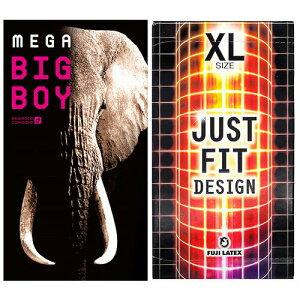 ◆『あす楽対象』『避妊用コンドーム』XLサイズスキンセット オカモト メガビッグボーイ(MEGA BIG BOY)+不二ラテックス ジャストフィット(JUST FIT) X-Large size ※完全包装でお届け致します。