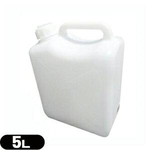 ◆「潤滑剤ローション」業務用 クリア ローション(Clear Lotion) 5L ポリタンクタイプ
