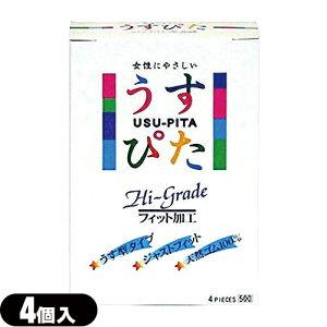 ◆「あす楽対象」「うす型タイプコンドーム」「男性向け避妊用コンドーム」ジャパンメディカル うすぴたHi-Grade500(4個入り)(うすぴた500)「C0073」 ※完全包装でお届け致します。