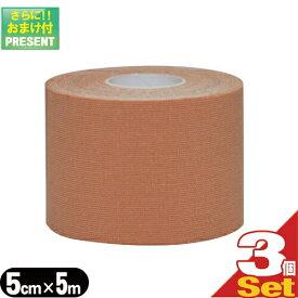 「あす楽対象」「人気の5cm!」キネシオロジーテープ(キネシオテープ)キネフィット テープ 5cmx5mx3巻(半箱売り)ウェーブ加工・撥水重ね貼り用 『プラス選べるおまけ付』【HLS_DU】