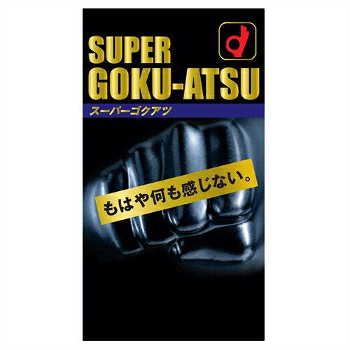 ◆『ネコポス送料無料』「厚さ1.2mm!極厚スキン」「男性向け避妊用コンドーム」オカモト SUPER GOKU-ATSU (スーパーゴクアツ)10個入り ※完全包装でお届け致します。【smtb-s】