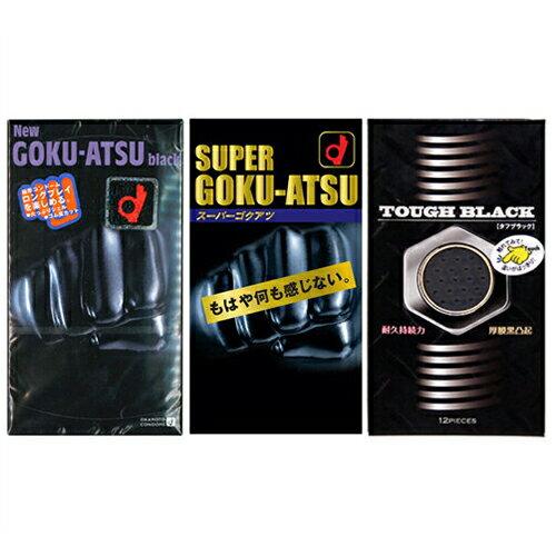 ◆「あす楽対象」「避妊用コンドーム」コンドーム ロングプレイ2パック オカモト ニューゴクアツ・スーパーゴクアツ(選択可)xジャパンメディカル タフブラック(TOUGH BLACK)セット ※完全包装でお届け致します。