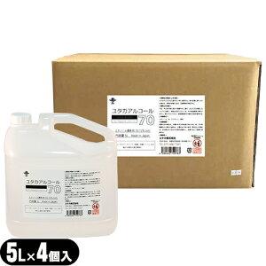 『日本製』『正規代理店』ユタカアルコール70 (Yutaka Alcohol) 5L(5000mL) ノズル付きx4個(1ケース) - 商品添加物発酵エタノール使用。エタノール濃度約70-72%)テーブル/マスク/ドアノブ/厨房/玄関/ト
