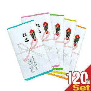 「名入れタオル:リピート用」日本製200匁カラータオルx120本セット(タオル印刷あり:型代なし+のし紙印刷+ポリ袋入加工) 「※こちらの商品はメーカー直送のため代引き不可商品となります。