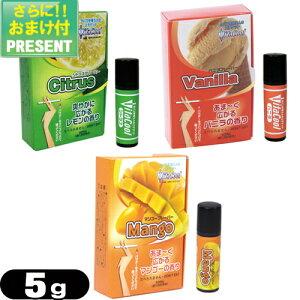 『ネコポス送料無料』『プラス選べるおまけ付き』『タバコ用アロマパウダー』ビタクール(Vita Cool) 5gx1個(バニラ・シトラス・マンゴーから選択) 【ネコポス】【smtb-s】