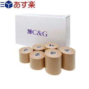 『あす楽対象』『キネシオロジーテープ』C&G キネシオロジーテープ(C&G Kinesiology Tape)【smtb-s】