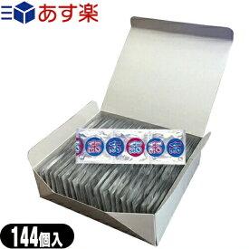◆『あす楽対象』『男性向け避妊用コンドーム』業務用コンドーム 無印グロススキン 144個入り『業務用としても個人の方にも大変人気のCONDOMESです。』 ※完全包装でお届け致します。