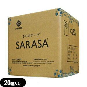 『省スペースデリーズナブル』『PHAROS/ファロス』さらさテープ(SARASA TAPE) 幅5cm 業務用 30m x20箱(1ケース)【smtb-s】