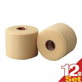 「あす楽対象」「テーピングテープ」ユニコ ゼロテープ ゼロアンダーラップ テープ(UNICO ZERO UNDER WRAP TAPE) 70mmx27mx12巻入り 『プラス選べるおまけ付』【HLS_DU】