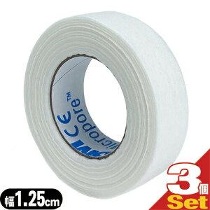 『メール便(日本郵便) ポスト投函 送料無料』『メディカルテープ』3M マイクロポア サージカルテープ 不織布 ホワイト(白) (全長9.1mx幅1.25cm) x3ロール 【smtb-s】