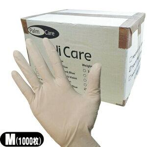 『ラテックスグローブ』Palm Care ラテックスゴム手袋 ホワイト Mサイズ パウダーフリー(粉なし) 100枚入x10個セット(1ケース)