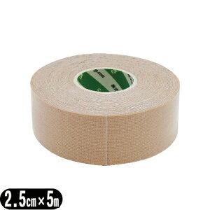『ネコポス送料無料』『SARASA』『PHAROS』さらさ テープ(さらさ伸縮テープ) 2.5cm(25mm)x5mx1巻 【smtb-s】