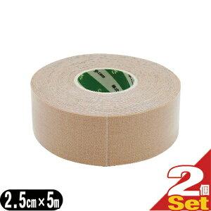 『ネコポス送料無料』『SARASA』『PHAROS』さらさ テープ(さらさ伸縮テープ) 2.5cm(25mm)x5mx2巻 【smtb-s】