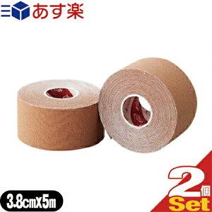 『あす楽対象』『テーピングテープ』ユニコ ゼロテープ ゼロテックス キネシオロジーテープ(UNICO ZERO TEX KINESIOLOGY TAPE) 38mmx5mx2巻