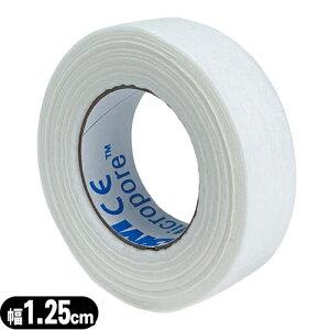 「メディカルテープ」3M マイクロポア サージカルテープ 不織布 ホワイト(白) (全長9.1mx幅1.25cm) - やわらかく通気性にすぐれた、かぶれにくいテープ。傷あとの保護・まつげエクステの施術