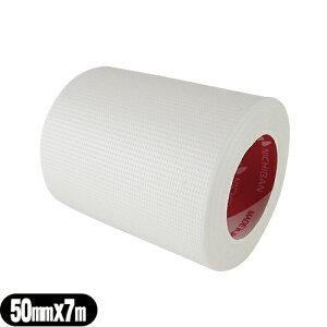 『サージカルテープ』ニチバン(NICHIBAN) スキナゲート(SKINERGATE) 50mmx7mx1巻