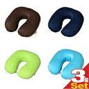 『施術用枕』ビーズフェイスマクラII (beads face pillow 2) x 3個セット[カラー組み合わせ自由]