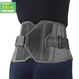 「腰コルセット・腰痛ベルト」「ダイヤ工業(DAIYA)」bonbone プロハードスリム 腰用サポーター(急性期重度用)S〜Lサイズ 『プラス選べるおまけ付き』