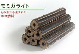 【送料無料】モミガライト(もみ殻から生まれたエコ燃料)約25kg入り)(沖縄、離島は別途2000円加算)