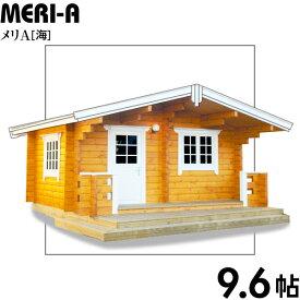 21442a61bba3a メリA(ログ厚50mm)大きな屋根とベランダ付の5坪