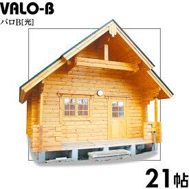 【BIGBOX】ミニログハウスキット バロB ログ厚70mm(21帖)