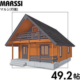 【BIGBOX】ログハウスキット マルシ ログ厚113mm(49.2帖)