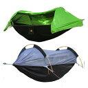 野外で簡単に設置できる蚊帳付きハンモック(グリーン)