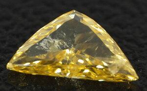 天然イエローダイヤモンド