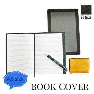 【本革】ブックカバー・手帳カバー A5サイズ パイソン柄