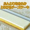 ふんわりなめらか とろけるチーズケーキ 300g(業務用 冷凍 シートケーキ フリーカット)⇒【RCP】【あす楽】【楽ギフ…