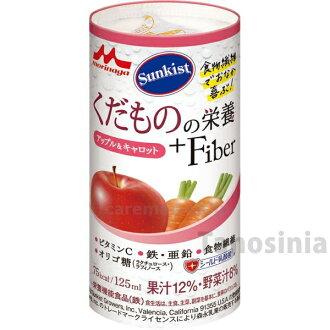 Nourishment +Fiber apple & carrot 125mL of the Sunkist fruit