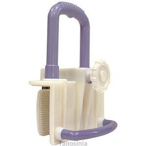 入浴グリップ バスグリップ 7512 島製作所 介護用品 お風呂手すり