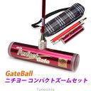 ゲートボール スティック ヘッド ケースセット (即納モデル) Jロック ニチヨー コンパクトズームセット JZWR-set NICHIYO Gate ball...