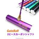 ゲートボール スティック ヘッド 2ピース型 カーボンシャフト+ジュラルミンフェイスヘッド+ケース(SH-314)付き HONGO Gate ball pb-g...