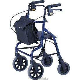 セーフティアーム ロレータポケット RS5470 hkz 歩行車 リハビリ 歩行補助 高齢者用 介護用品