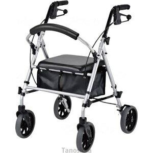 歩行器 介護 四輪歩行補助車 あゆむくん V4209 hkz 歩行車 リハビリ 歩行補助 高齢者用