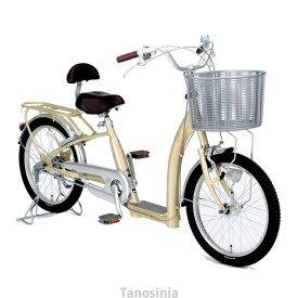 シニア自転車 シニア サイクル cogelu neo 20型 9012 シャンパンゴールド/ラベンダー 高齢者用 お年寄り向け 低床 高齢者向け自転車 シニア向け自転車 シニア自転車 こげーるneo20