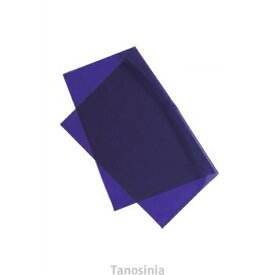 スムースシート / 04674 160×75cm Sサイズ バイオレット 体位変換 床ずれ 予防 防止 移乗 背抜き 体圧分散 介護負担軽減