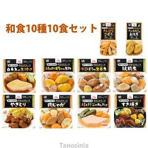 エバースマイル ムース食 和食シリーズ 10種10食セット 区分3 舌でつぶせる お得 介護食セット 介護食品 カップ入りムース食