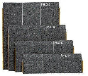 ポータブルスロープ エッジ付1枚板タイプ PEK025 25cmイーストアイ 介護用品