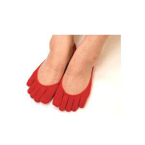あかたび(健康5本指靴下) 夏用(フットカバータイプ) / Mサイズ