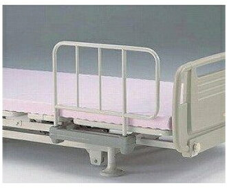 It is for side rail short type two one set K-1120 care