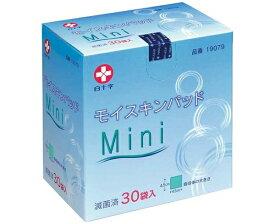 モイスキンパッド 滅菌済/ Mini 19079 4.5×4.5cm 30枚入