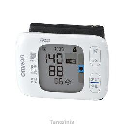 手腕式血壓計HEM-6230歐姆龍護理用品醫療器材
