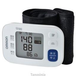 手腕式血壓計HEM-6183歐姆龍護理用品醫療器材