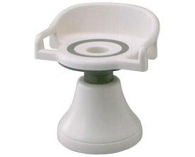 シャワーチェア 回転いす ユーランド ガード付き・ハイタイプ A型 / UG01 座面回転